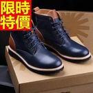 雪靴雪地靴保暖典雅-真皮牛皮布洛克加絨保暖中筒男靴子3色65g2【巴黎精品】