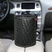 車載垃圾桶車內用懸掛式收納袋多功能創意小汽車置物箱放車上車里·享家