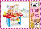 *粉粉寶貝玩具*最新款~冰淇淋糖果迷你超...