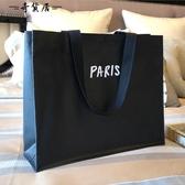 ANDCICI黑色PARIS時尚手提袋防水包側背包大容量環保袋購物袋女包