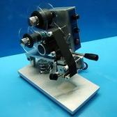 手壓桌上型日期印字機(手動式)