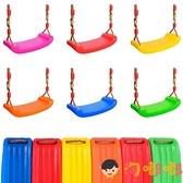 室外鞦韆兒童家用庭院戶外蕩鞦韆吊繩感統運動座椅【淘嘟嘟】