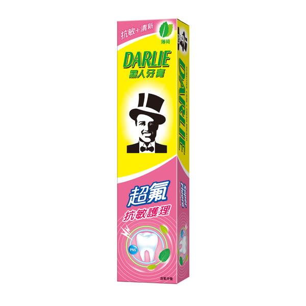 jean黑人超氟抗敏感護理牙膏140g【康是美】