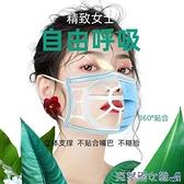 口罩支架 新疆也包郵硅膠立體口罩支架防悶防水汽糊臉 防鏡片起霧 柔軟舒適 快速出貨