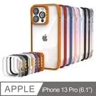 【愛瘋潮】手機殼 防撞殼 JTLEGEND iPhone 13 Pro Hybrid Cushion DX 超軍規防摔殼