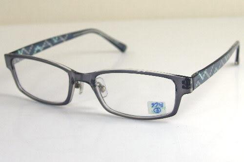 韓國進口TR90材質塑膠鈦時尚近視用光學膠框9702/9703(共6色)