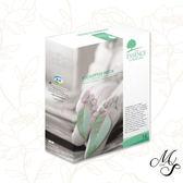 【Miss.Sugar】韓國 自然之萃 - 尤加利樹液足貼 (14片入/盒) 舒緩足部貼布 植液【F100048】
