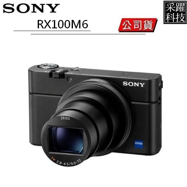 SONY DSC-RX100M6 數位相機 《公司貨》