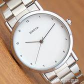 男士手錶   個性男錶時尚學生手錶男士情侶時裝腕錶休閒石英錶   ciyo黛雅
