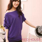 【RED HOUSE-蕾赫斯】寬鬆版素色針織衫(紫色)