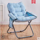 懶人沙發現代簡約臥室靠背躺椅子陽臺單人小戶型宿舍折疊電腦椅 LX 雲朵走走