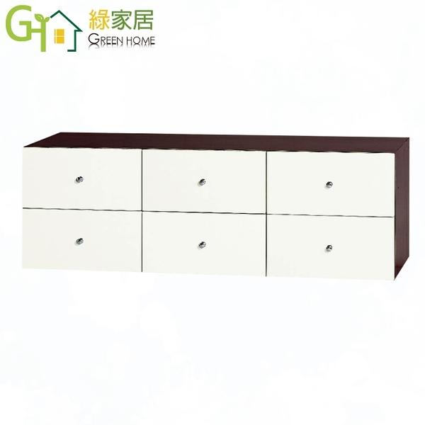 【綠家居】克爾 環保4尺南亞塑鋼六抽置物櫃/收納櫃