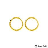 JoveGold漾金飾 美麗動人黃金耳環-小