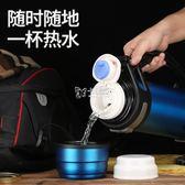 保溫瓶 保溫水壺便攜大容量保溫杯男不銹鋼保溫瓶旅行車載戶外暖壺2L 卡菲婭