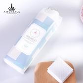韓國AMORTALS爾木萄化妝棉女臉部專用便攜輕柔大片一次性卸妝棉
