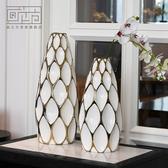 北歐簡約現代輕奢干花花瓶擺件客廳插花創意家居裝飾品