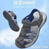 男童包頭涼鞋2020新款夏天軟底防滑韓版大男孩鞋子夏季兒童沙灘鞋 聖誕節免運