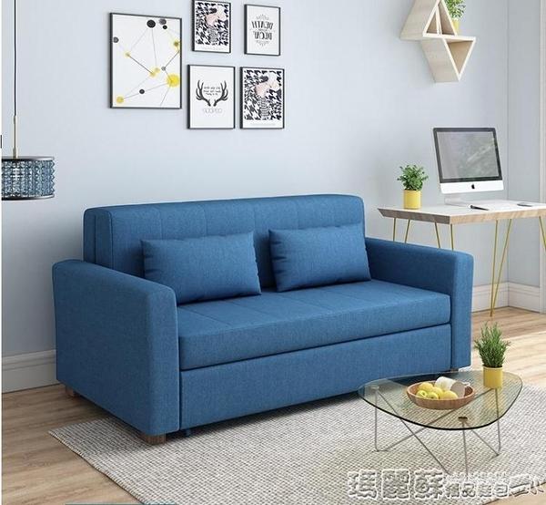 沙發 牧眠推拉儲物布藝沙發可折疊兩用乳膠拆洗單雙人1.2米小戶型 8號店