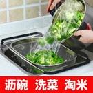 可伸縮瀝水架不銹鋼瀝水籃水槽晾碗筷碟盤洗碗池洗菜盆廚房置物架 安妮塔小舖
