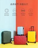 行李箱 網紅新款小型20學生男拉桿旅行箱子密碼箱26 【免運快出】