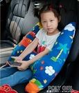 兒童靠枕車上汽車睡枕抱枕兩用汽車頭枕護頸枕車載用品 睡覺神器 夏季狂歡