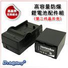■最新晶片版本,免接線,同原廠用■ 電池...
