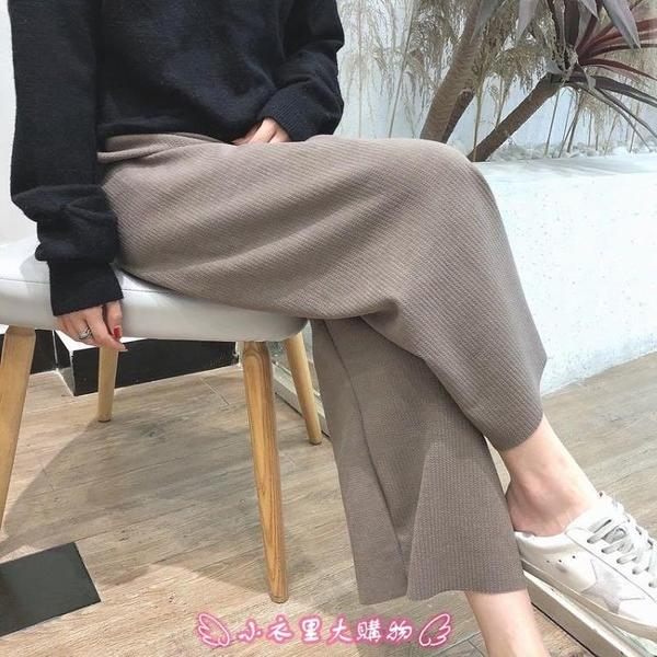 針織褲 秋冬新款針織寬褲女高腰顯瘦垂感寬鬆百搭直筒休閒九分褲子 - 小衣里大購物