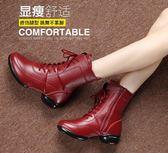 幾度聞舞蹈鞋女式軟底跳舞鞋水兵舞透氣現代廣場舞蹈靴子『櫻花小屋』