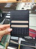 ■專櫃84折☆Bottega Veneta 拉鏈多卡包
