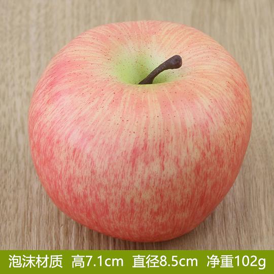 假蘋果 青蘋果金蘋果仿真水果蔬菜模型道具聖誕節假水果裝飾擺件(加重粉蘋果)─預購CH3091