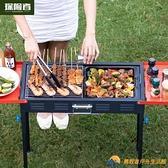 烤肉架燒烤爐家用戶外燒烤架碳烤肉爐子架子野外木炭燒烤用具【勇敢者戶外】