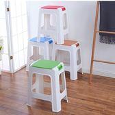 塑料小凳子加厚成人兒童浴室凳凳