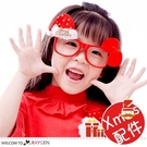 X'MAS聖誕老人麋鹿造型眼鏡 道具/配件