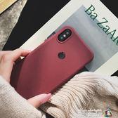 網紅同款小米6x手機殼女款小米6手機殼硅膠套超薄磨砂全包情侶男 魔方