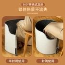 暖腳墊 暖腳寶辦公室桌下取暖器冬天保暖腳墊加熱墊過冬電熱暖腿暖膝神器