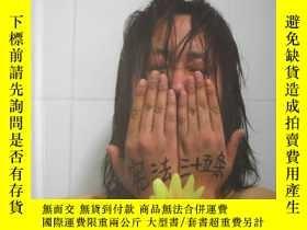 二手書博民逛書店心病罕見ANXIETY 1996-2012(韓濤 藝術作品集)1