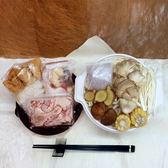 『輕鬆煮』薑母鴨 (約1050g/盒) 2~3人份 (廚房快煮即可上桌)