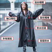 雨衣 徒步雨衣成人時尚透明雨披自行車雨衣電動車騎行電瓶車行走旅遊 5色