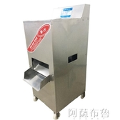 電動切肉機 廠家直銷不銹鋼切片機切丁機商用家用切肉片切肉絲機電動單切機  mks雙12