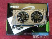 顯示卡影馳GTX750ti 真2GB DDR5台式高清獨立游戲顯卡 數碼人生igo