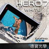 GoPro HERO7 White 極限 運動攝影機 10米防水 語音控制 1000萬畫素  原廠公司貨