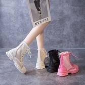 英倫風網紗馬丁靴女2021夏季薄款透氣鏤空涼靴百搭厚底瘦瘦短靴子 【端午節特惠】