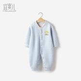 宜爽兒嬰兒服加絨連體衣春男女寶寶秋裝加厚哈衣6新生兒3個月0歲1