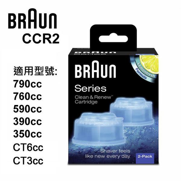德國百靈BRAUN-匣式清潔液(2盒4入裝)CCR2