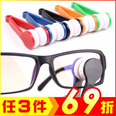 多功能攜帶型眼鏡擦 (2入裝) 顏色隨機【AE06044-2】聖誕節交換禮物 99愛買生活百貨