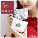 零錢包-手繪植物小標語手拿零錢包-共4色-A09090206-天藍小舖