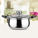 湯鍋-不銹鋼奶鍋加厚煮面小奶鍋迷你小鍋不黏熱奶鍋電磁爐燃氣通用【快速出貨】