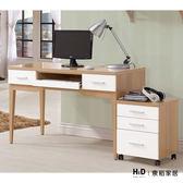 金詩涵4尺電腦桌﹝18JS1/628-2﹞/ H&D東稻家居