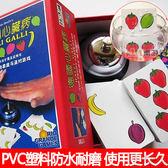 德國心臟病桌遊卡牌含全套擴展不傷手大鈴鐺休閒聚會桌面游戲 交換禮物