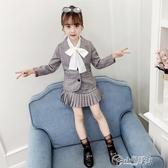 女童西裝 女童西服裙套裝兒童韓版格子短裙兩件套中大童洋氣休閒小西裝裙套